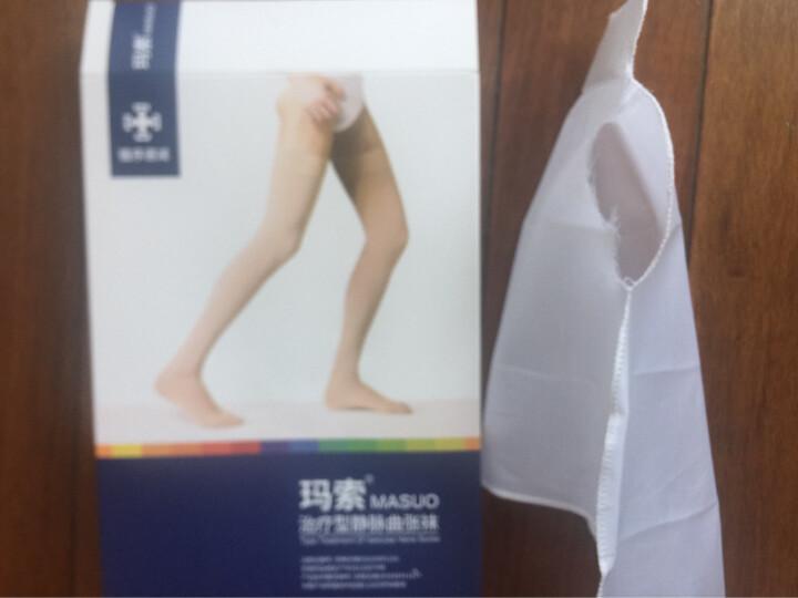 玛索MASO一级防静脉曲张袜医用女弹力袜男术后血栓压力袜血栓袜 肉色露趾(夏款) L 晒单图