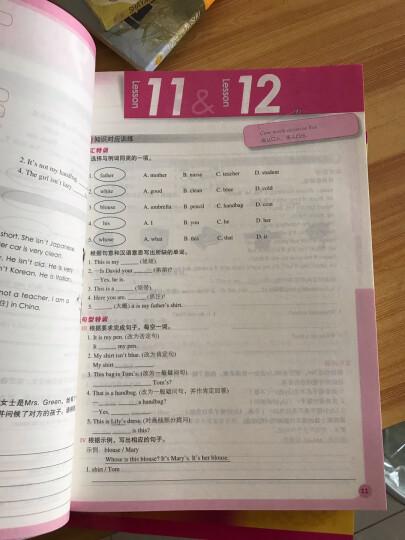 新概念英语配套辅导讲练测系列图书·新概念英语1:同步练习册(新概念英语学习必备)(新版) 晒单图