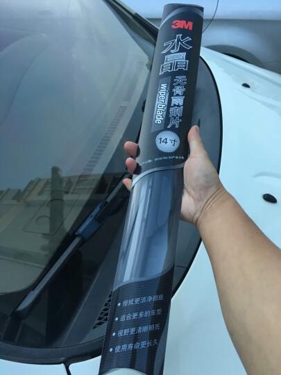 3M水晶无骨雨刮器/雨刷器/雨刮片(对装)别克威朗/汽车用品A级胶条(28/24英寸) 晒单图