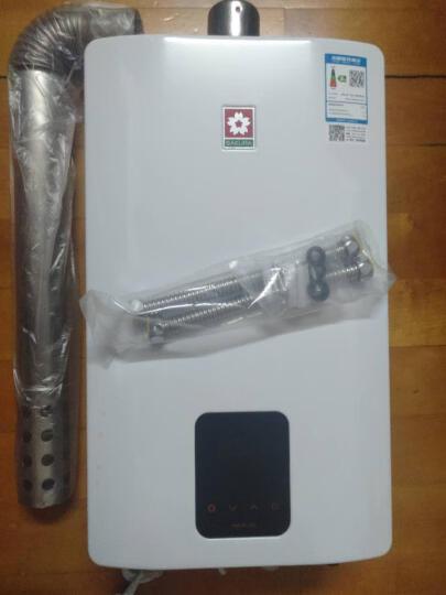 樱花(SAKURA)16升水气双调 恒温 家用  燃气热水器JSQ32-D(SCH-16E85A)(天然气) 晒单图