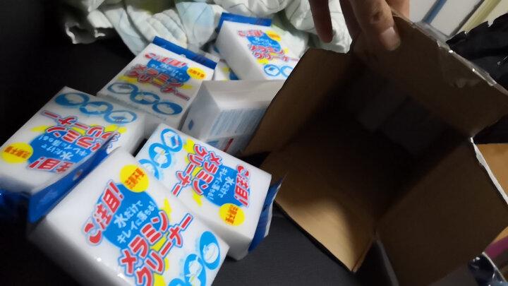 谷典 清洁用品 高品质加厚 海绵擦百洁擦擦擦克林日本纳米清洁棉海绵洗茶杯茶垢海绵 5个装 晒单图