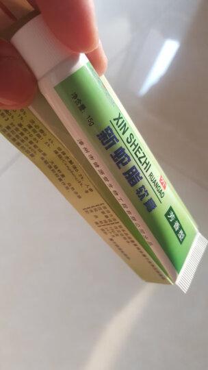 健源堂 新蛇脂软膏芳香型【买3赠1、买5送2、买10送5】新肤蛇脂软膏乳膏15g 晒单图