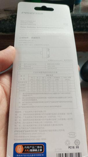 品胜(PISEN)苹果4s数据线 苹果iphone4/ipad1/2/3/touch4手机数据充电器线 0.8米 晒单图