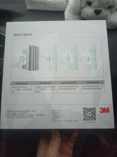 3M 汽车车载空气净化器 PN38816(升级版)黑色 车用除甲醛/甲苯/TVOC/PM2.5 智能/手动 晒单图