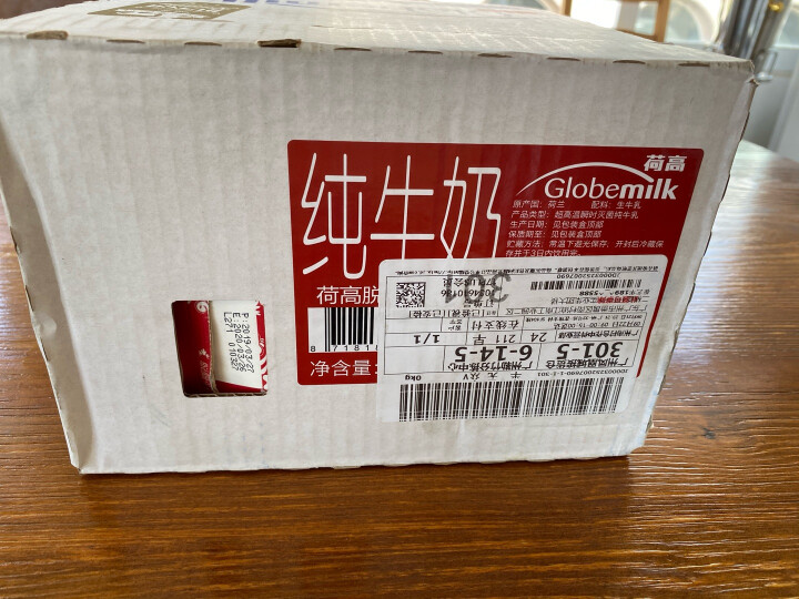 荷兰原装进口 荷高(Globemilk) 部分脱脂纯牛奶1L*6整箱装 3.6%乳蛋白 晒单图