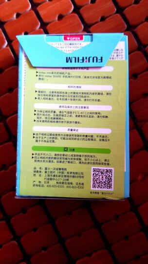 富士instax立拍立得 mini相纸 白边双包20张(适用于mini7C/7s/9/8/25/90/70/hellokitty/SP-2) 晒单图