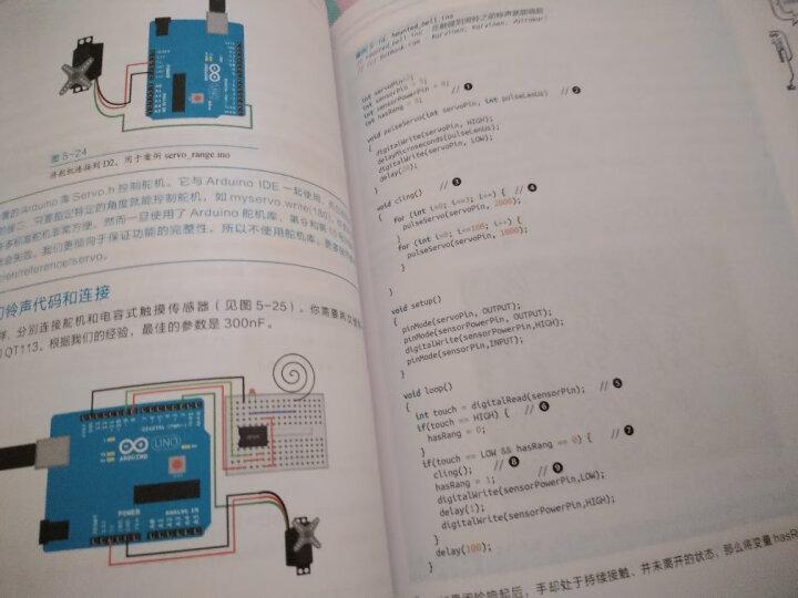 传感器实战全攻略 41个创客喜爱的Arduino与Raspberry Pi制作项目 晒单图