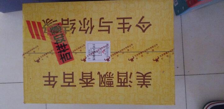 牛栏山 白酒 浓香型 百年陈酿 三牛 36度 400ml*6瓶 整箱装(内含三个礼品袋) 晒单图