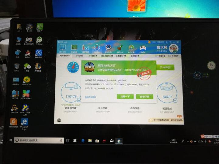 微星(MSI)GP62MVR 7RFX-844CN GTX1060 6G 15.6英寸游戏本(i7-7700HQ 8G 1T+128G SSD  Killer 赛睿多彩)黑 晒单图
