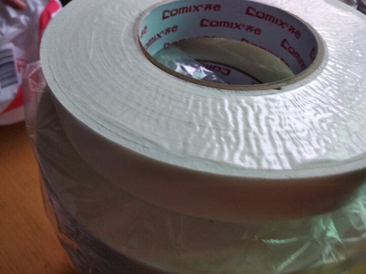 齐心(COMIX)10卷装24mm*5y(4.57米)双面泡棉胶带 海绵胶带 泡沫胶带 办公文具 PM2405-10 晒单图