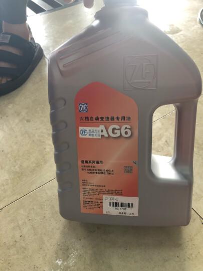 采埃孚(ZF)自动变速箱油AG6波箱油 别克君越/君威/英朗/雪佛兰科鲁兹/凯迪拉 5L 晒单图