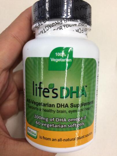 爱乐维 Elevit 备孕孕妇复合维生素2段叶酸营养DHA胶囊 两瓶 晒单图