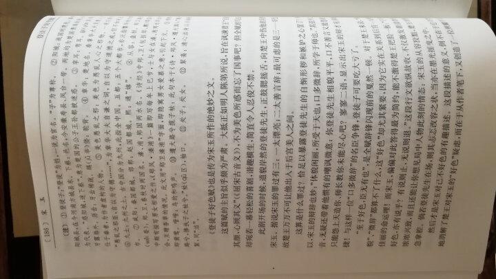 中国文学鉴赏辞典(新一版):唐诗、宋词、元曲、古文(套装6册) 晒单图