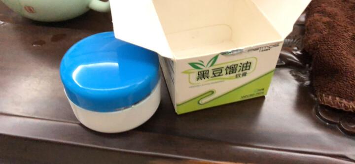 皮特莫司 绿色包装黑豆馏油软膏30克 晒单图