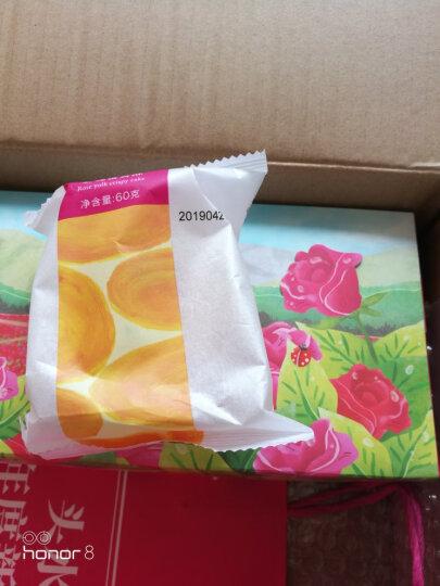嘉华 鲜花饼 玫瑰饼 云南地方特产美食糕点单个小包装休闲零食 零食伴手礼 经典玫瑰饼散装50g 晒单图