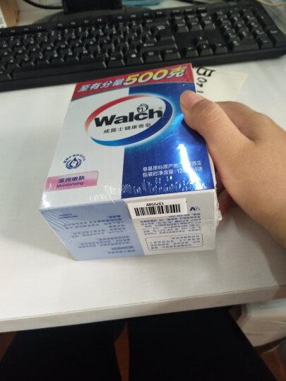 威露士(Walch)健康香皂 125g 水润清新(清新植物水润) 晒单图