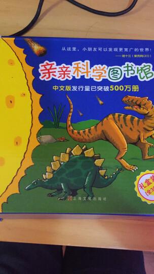 作家走进校园 重读《那片绿绿的爬山虎》:肖复兴的12堂作文课 晒单图