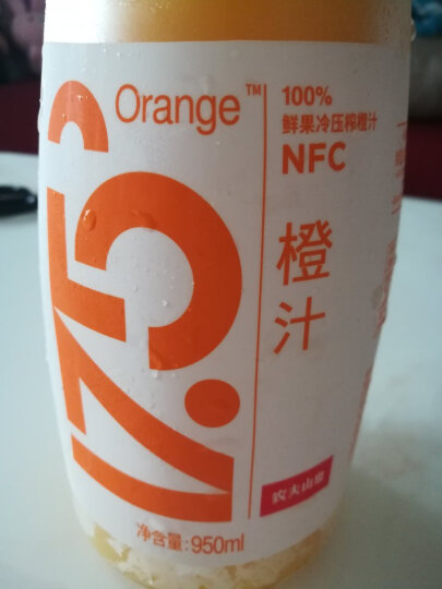 农夫山泉NFC果汁 17.5°100%鲜榨橙汁 950ml/瓶 晒单图