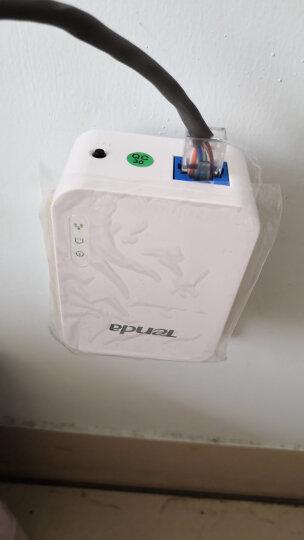 腾达(Tenda)PH15 1000M子母路由 千兆无线电力猫路由器套装  WiFi信号放大器 穿墙宝 支持IPTV 晒单图