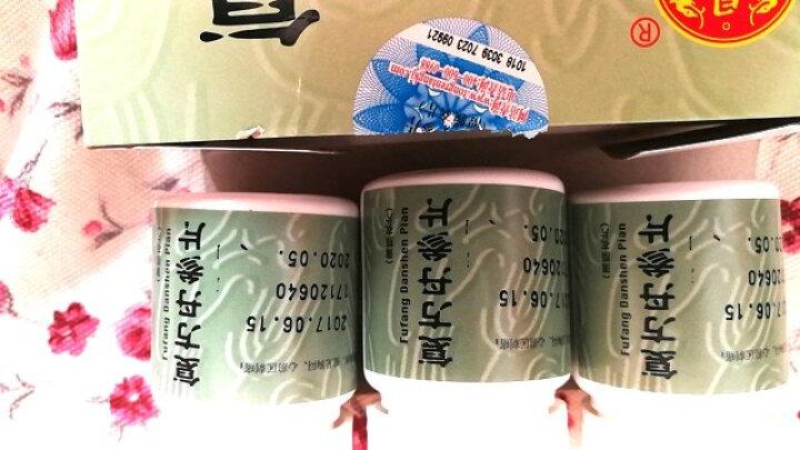 同仁堂 复方丹参片 0.32g*60片*6瓶/盒 晒单图