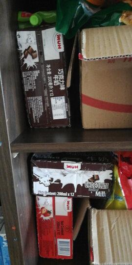丹麦进口 甘蒂牧场(MUH)牧牌 巧克力味牛奶 200ml*12盒  进口口味风味牛奶 整箱 晒单图