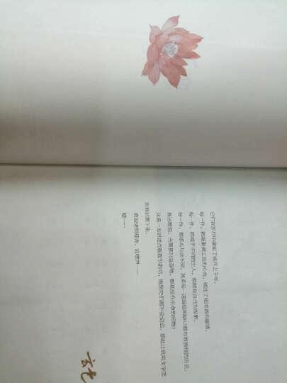 【赠扑克牌】正版 哑舍5 新版 玄色 古风幻想系列青春玄幻奇幻小说 知音漫客小说书籍 晒单图