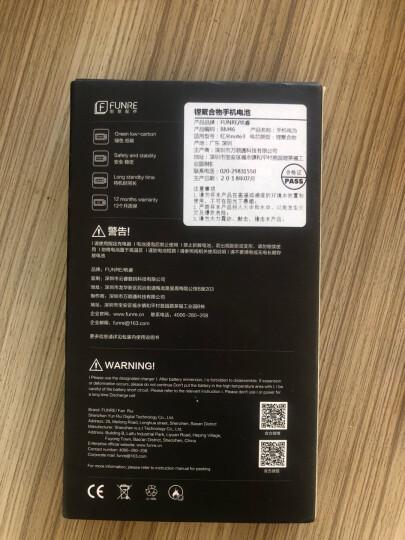 帆睿 小米5手机电池红米note3 5s小米6 4c 3 4 NOTE4x顶配版max电池pro 小米4S电池-BM38 送工具 晒单图