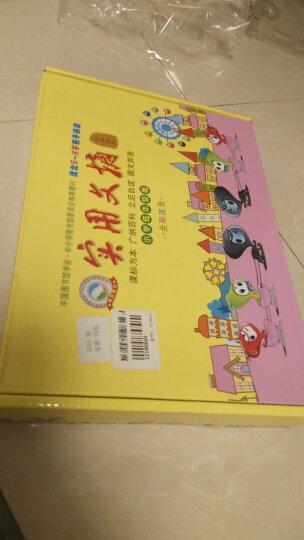 2016实用文摘 珍藏版(中学版)适合中学生的课外阅读畅销书(套装共24册) 晒单图