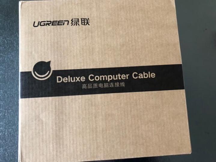 绿联(UGREEN)HDMI线2.0版 4K数字高清线 1米 3D视频线工程级 笔记本电脑机顶盒连接电视投影仪数据线 10106 晒单图