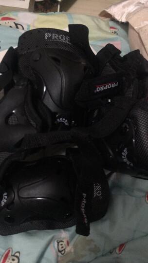 PROPRO 轮滑护膝护肘护手掌6件套儿童青少年成人滑板骑行运动防摔护具 S号(青少年儿童码) 晒单图