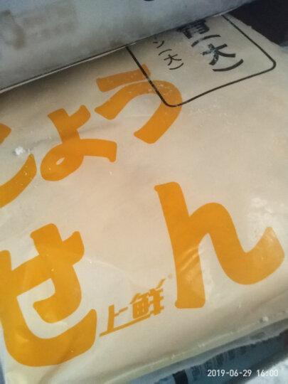 上鲜 藤椒鸡米花盐酥鸡 500g 出口日本级 鸡丁炸鸡块鸡肉块 休闲食品休闲零食早餐食品清真食品 晒单图