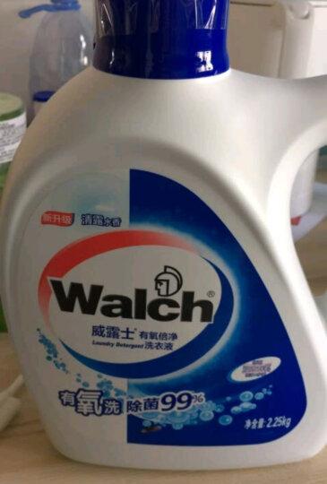 威露士有氧洗衣液套装(洗衣液2.25kgx1和1kgx1+内衣净280gx2+消毒液60mlx3+柔顺剂50mlx2) 晒单图