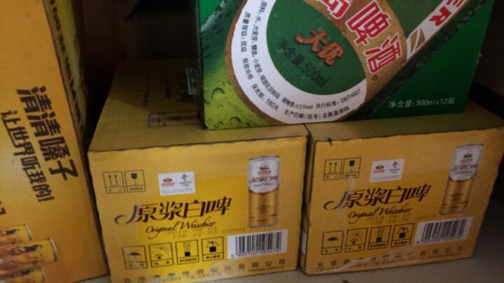 燕京啤酒 12度 原浆白啤500ml*12听整箱装 上乘酵母浓郁丁香花香气 晒单图