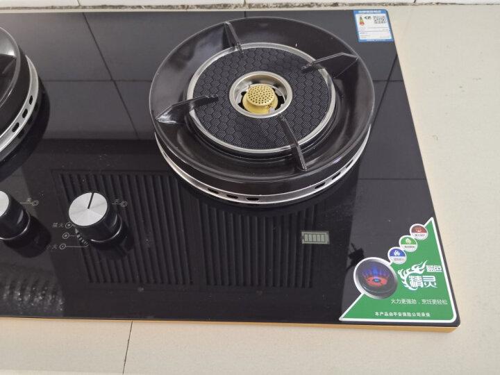 尊威(JOUE) 台嵌两用红外线燃气灶 煤气灶双灶 聚能节能 一级能效+4500W火力+涡轮双灶 土豪金属保护边-液化气 晒单图