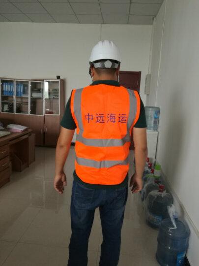 林盾(LINDUN)反光背心施工工地反光马甲骑车反光衣可清洗工程反光服安全防护服夜间反光 橘布PVC口袋 晒单图