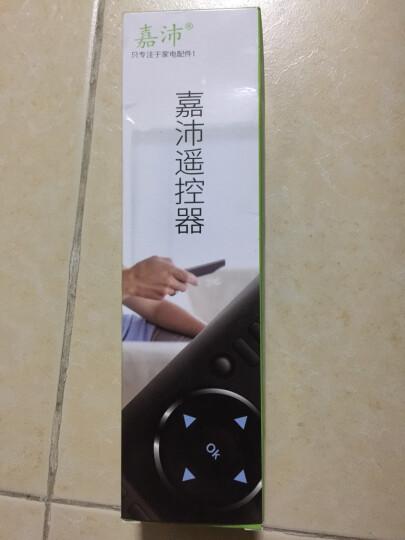 嘉沛 TV-514 机顶盒遥控器 适用华为EC1308 中国电信IPTV数字电视网络机顶盒 我的E家 网络机顶盒遥控器 晒单图