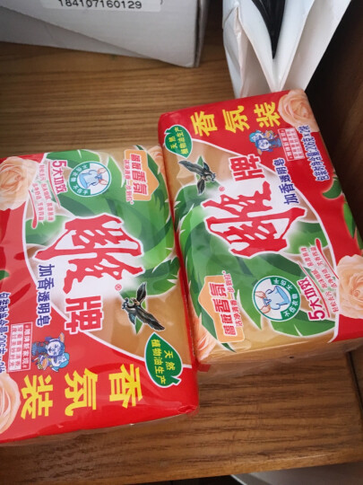 雕牌 青柠飘香透明皂/洗衣皂228g*2块 肥皂(新老包装随机发货) 晒单图