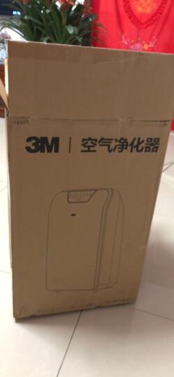 3M空气净化器家用型除PM2.5雾霾净化器KJ2025-SL家用除甲醛净化器KJEA200E 强效除霾空气净化器 晒单图