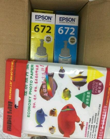 爱普生(EPSON) T6721原装墨水适用L360/L310/L1300/L380/L405 墨仓式打印机墨水T672-6724整套墨水 晒单图
