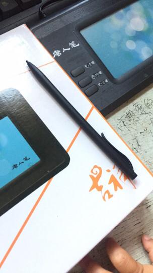 汉王(Hanvon)唐人笔吉祥 汉王笔如意升级版 汉王手写板 电脑手写板 老人写字板 晒单图