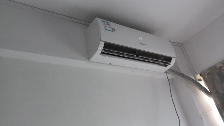 志高(CHIGO)1匹 壁挂式 定速 单冷 空调挂机 纯铜管(NEW-GD9BF1C3) 晒单图
