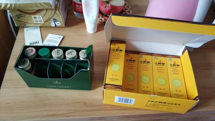 三勒浆 30ml/瓶*10瓶 3盒  缓解工作学习疲劳 晒单图