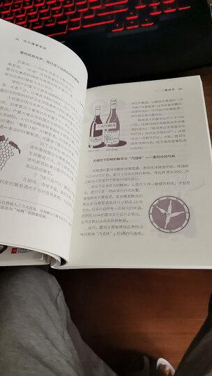 你不懂咖啡:有料、有趣、还有范儿的咖啡知识百科 晒单图