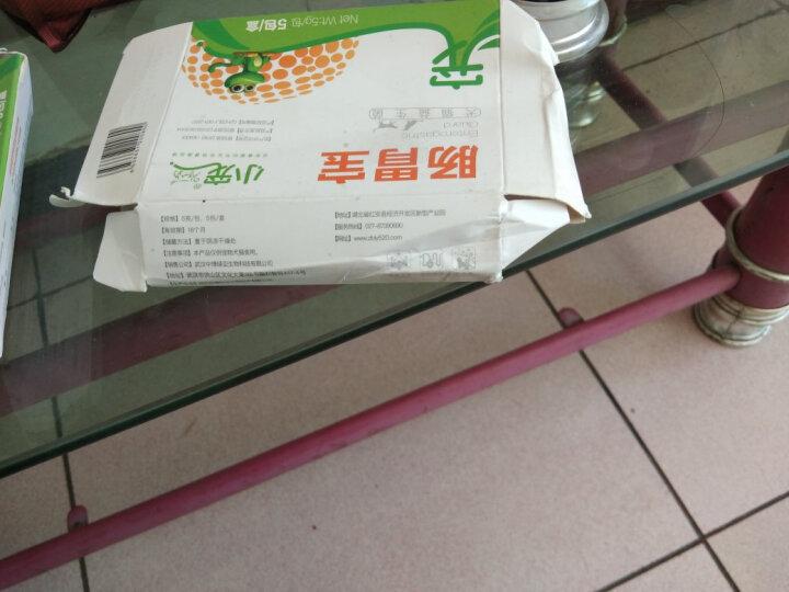 【3免1】小宠肠胃宝 犬用益生菌狗拉肚子宠物狗狗止泻肠胃调理幼犬 肠胃宝5包装 晒单图