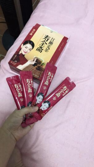 寿全斋 红糖姜茶 大姨妈茶姜糖月经红糖水速溶姜母茶老姜汤生姜水姜汁 10支装 120g 晒单图