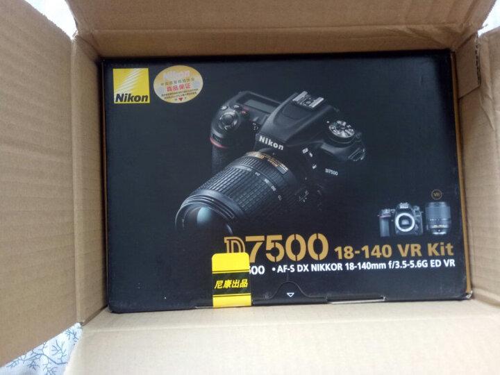 尼康(Nikon)D7500 单反相机中端级照相机 搭配尼康50/1.8D镜头套机 晒单图