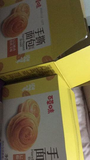 Orion 好丽友 营养早餐点心零食 下午茶 Q蒂摩卡巧克力味6枚168g/盒(新老包装随机发放) 晒单图