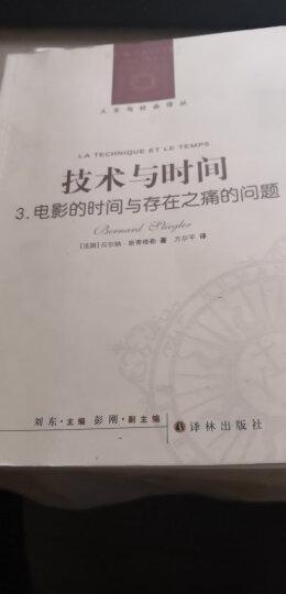 人文与社会译丛:政治自由主义(增订版) 晒单图