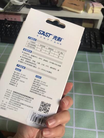 先科(SAST) 车载充电器 车充点烟器 T01蓝色 3.1A双USB一拖二 电压检测LED数显 独立开关 杯充 晒单图