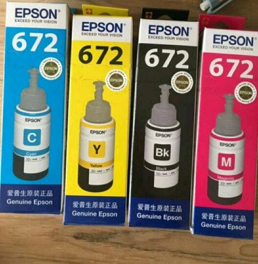 爱普生(EPSON) T6721原装墨水适用L360/L310/L1300/L380-5 墨仓式打印机墨水T672-6724整套墨水 晒单图